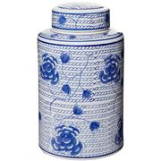 Flair Decor - Chain Blossom Tall Jar Blue & White 18x30.5cm