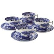 Spode - Blue Italian Breakfast Cup & Saucer
