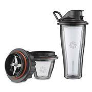 Vitamix - Blending 600ml Cup & 225ml Bowl Starter Kit 3pce
