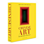 Assouline - The Impossible Collection Chinese Art