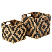 Amalfi - Hanoi Baskets 31x31cm Nat Set of 2
