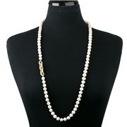 Bowerhaus - Gold Link Long Pearl Necklace