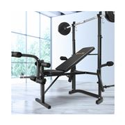 Active Sports - 7-In-1 Weight Bench Fitness Gym Equipment