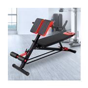 Active Sports - Adjustable Weight Bench Fitness Machine