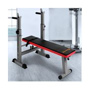 Active Sports - Multi-Station Weight Bench Home Gym Red