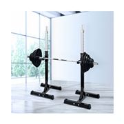 Active Sports - Squat Rack Bench Press Weight Lifting Stand