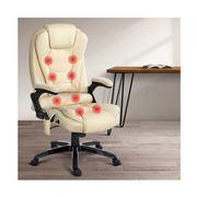 Home Office Design - 8 Point PU Reclining Chair Beige