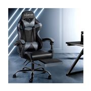 Home Office Design - Chair Chair Recliner PU Black Grey
