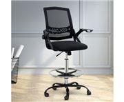 Home Office Design - Chair Veer Drafting Stool Armrest Black