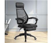 Home Office Design - Gaming Desk Chair Black