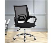 Home Office Design - Mesh Chair Mid Back Black