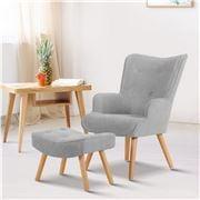MyBar - Armchair/Ottoman Light Grey