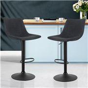 MyBar - Bar stool Gas Lift Black Set 2pc