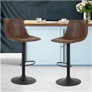 MyBar - Bar stool Gas Lift PU Brown Set 2pc