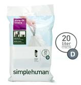 Simplehuman - Sure-Fit Liners Size D 20 x 20L