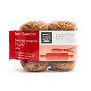 Whisk & Pin -  Muesli Cookies 500g