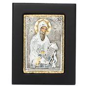 Clarte Icon - St Gerasimos Gold 9x11.5cm