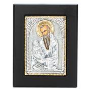 Clarte Icon - St Stylianos Gold 9x11.5cm