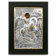 Clarte Icon - St George Gold 14x19cm