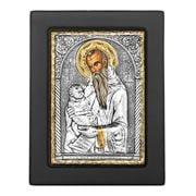 Clarte Icon - St Stylianos Gold 11x14cm