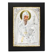 Clarte Icon - St Gerasimos Gold 17x22cm
