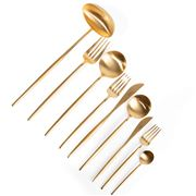Cutipol - Moon Matte Gold 75pc Set