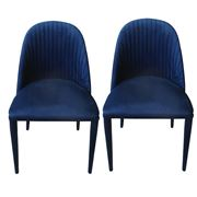 Cafe Lighting - Dante Panelled Dining Chair Navy Set of 2