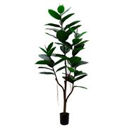 Cafe Lighting - Rubber Artificial Tree 150cm