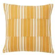 Lexington - Cut & Sewn Pillow Cover Yellow/White 50x50cm