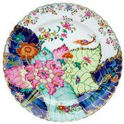 Vista Alegre - Tobacco Leaf Flat Round Plate