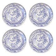 Gien - Oiseau Bleu Dessert Plates Set 4pce
