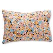 Kip & Co - Autumn Pollen Cotton Pillowcases 2P King Set