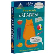 Lonely Planet - First Words Japanese