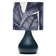 S & P - Imogen Table Lamp Leaf 43cm