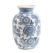 Florabelle - Paisley Vase