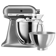KitchenAid - KSM177 Medallion Silver Stand Mixer