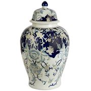 Avalon - Garland Ginger Large Jar
