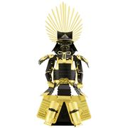 Metal Works - Japanese Toyotomi Armour