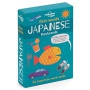 Lonely Planet - First Words Japanese Flashcards 50pk