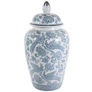 Florabelle -  Aviary Ginger Jar Tall