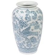 Florabelle - Aviary Vase Small