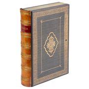 The Original Book Works - Ledger Box File Baroque Tan
