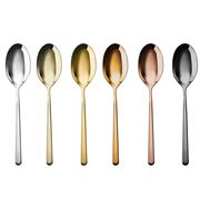 Sambonet - Linear Espresso Spoon Set 6pce