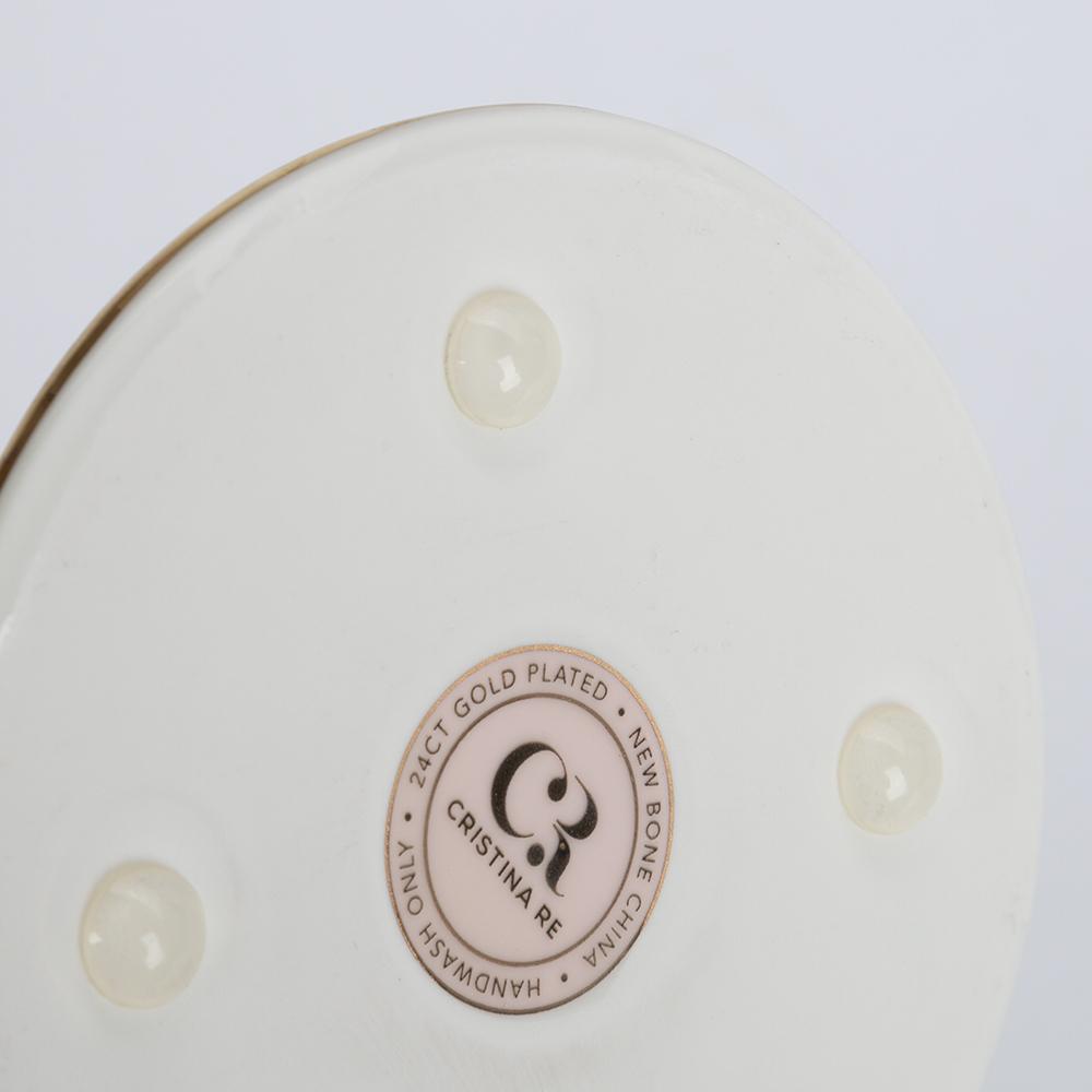 NEW-Cristina-Re-Classique-Belle-De-Fleur-Coaster-Set-4pce thumbnail 3