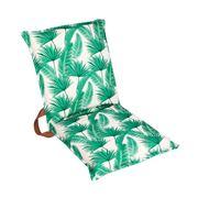 SunnyLife - Kasbah Folding Seat