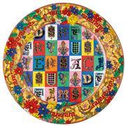 Rosenthal - Versace Holiday Alphabet Christmas Plate 30cm