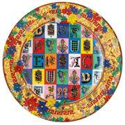 Rosenthal - Versace Holiday Alphabet Plate 18cm