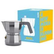 Alessi - Moka Espresso Metallic Grey 3 Cups