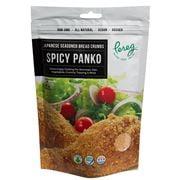 Pereg - Spicy Panko Japanese Seasoned Bread Crumbs 255g