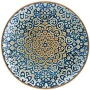 Bonna - Alhambra Round Platter 32cm